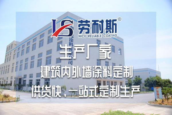 湖南省建筑反射隔热保温涂料哪个品牌好