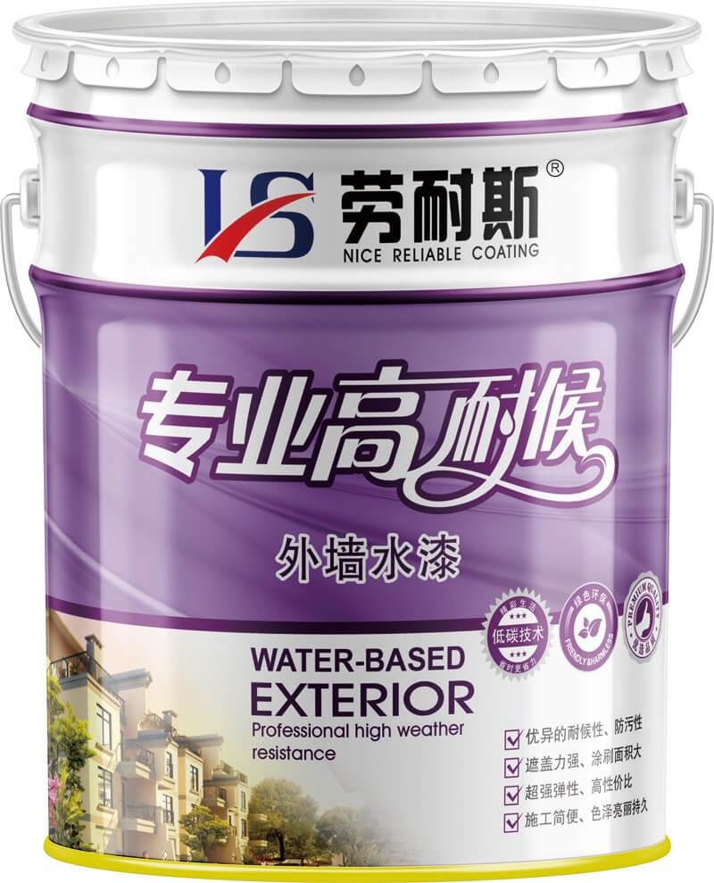 水性涂料和油性涂料有什么不同
